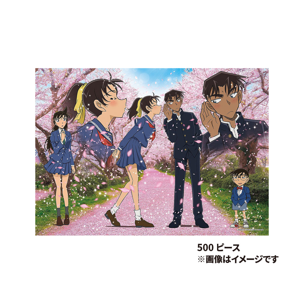 パズル「桜舞う季節」