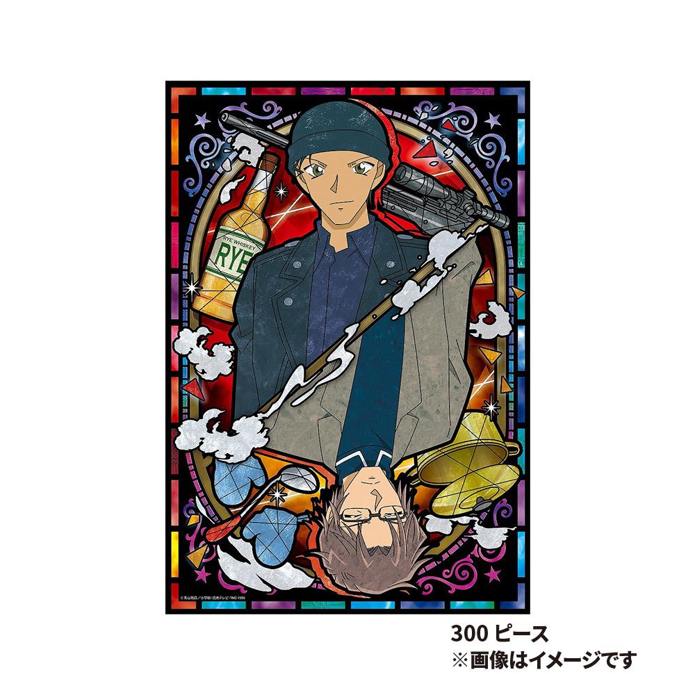 パズル「赤井&沖矢」