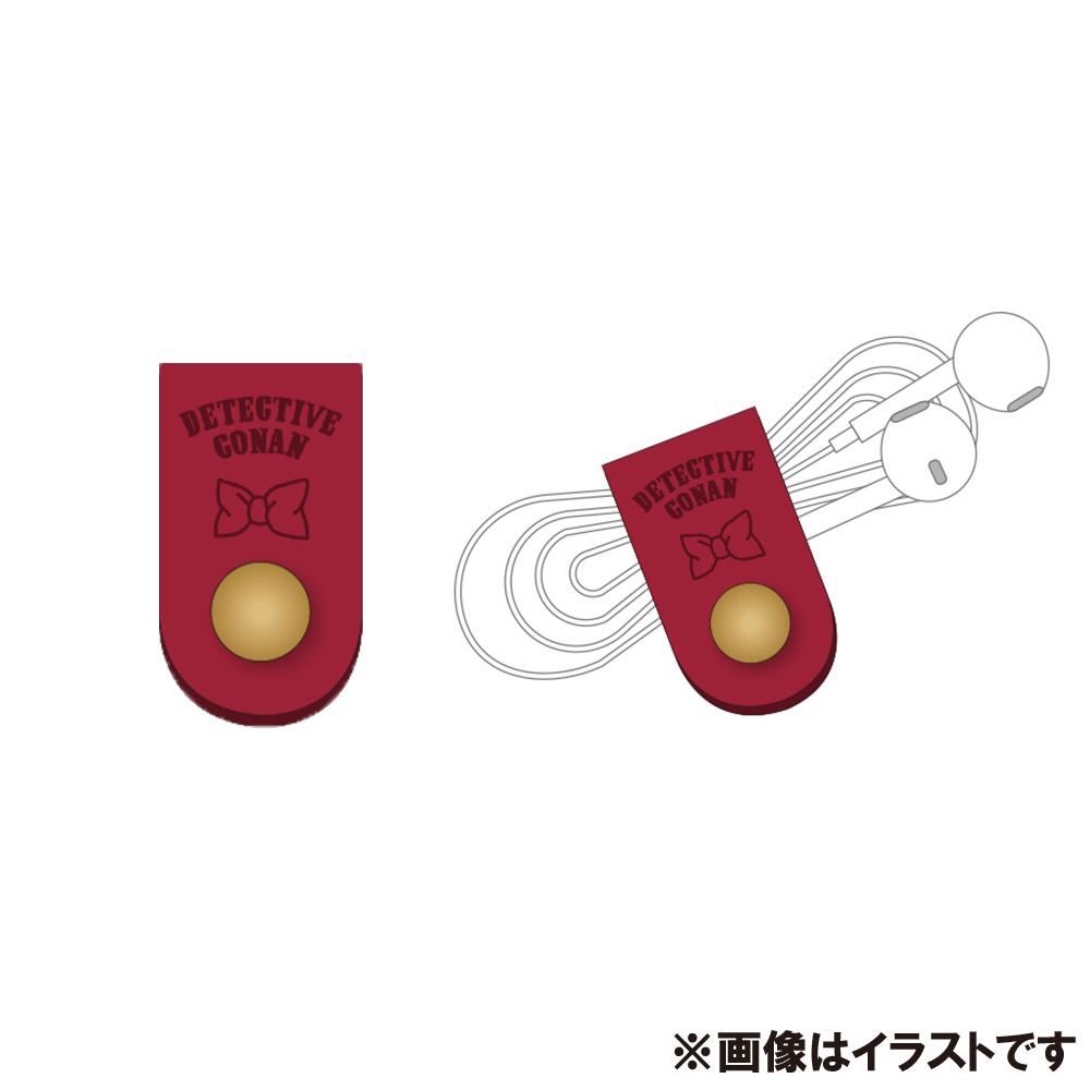 革製コードクリップ Stationery ver. 江戸川コナン