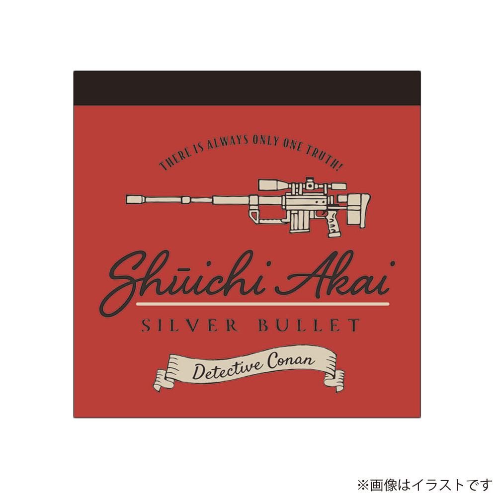 スクエアメモ帳(クラシカル 赤井)