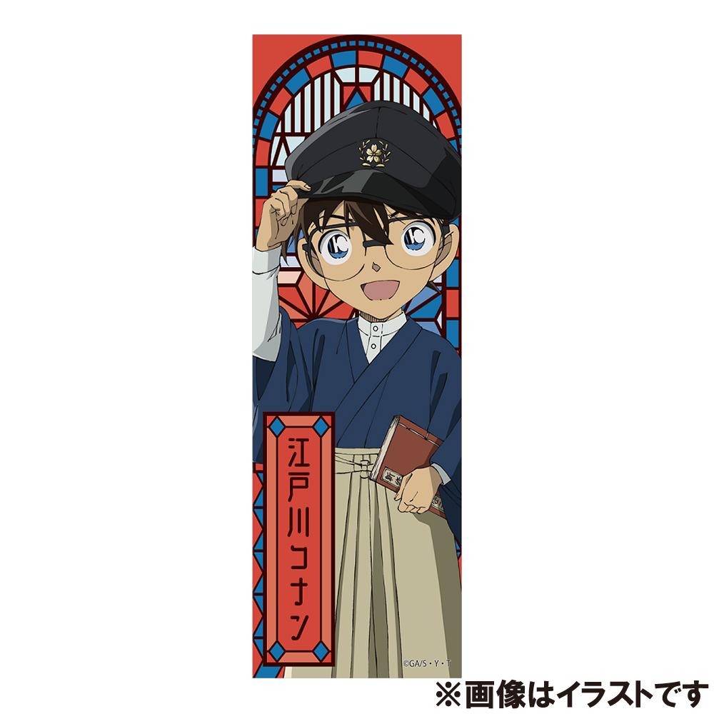 名探偵コナン ロング缶バッジ コナン(ハイカラ)