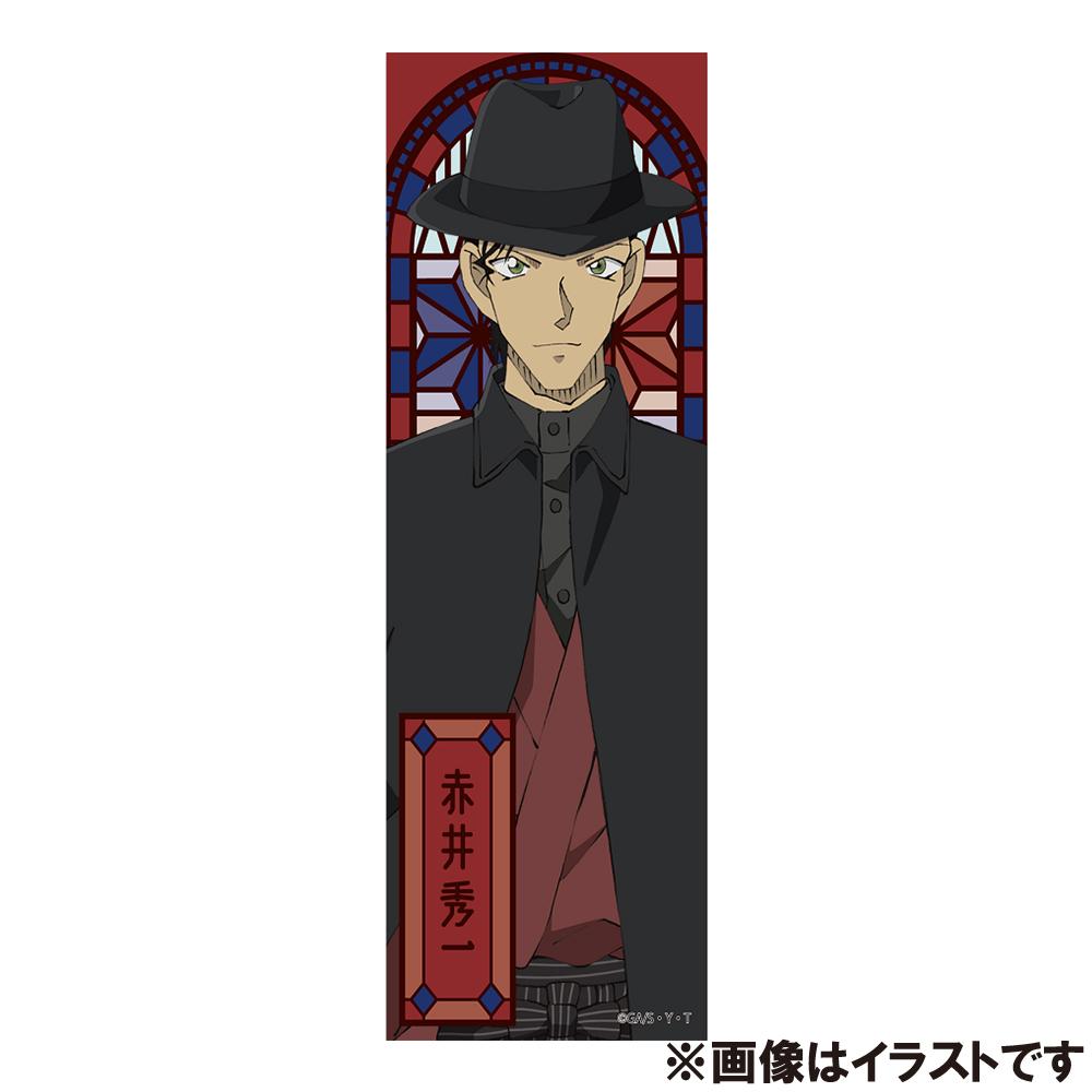 名探偵コナン ロング缶バッジ 赤井(ハイカラ)