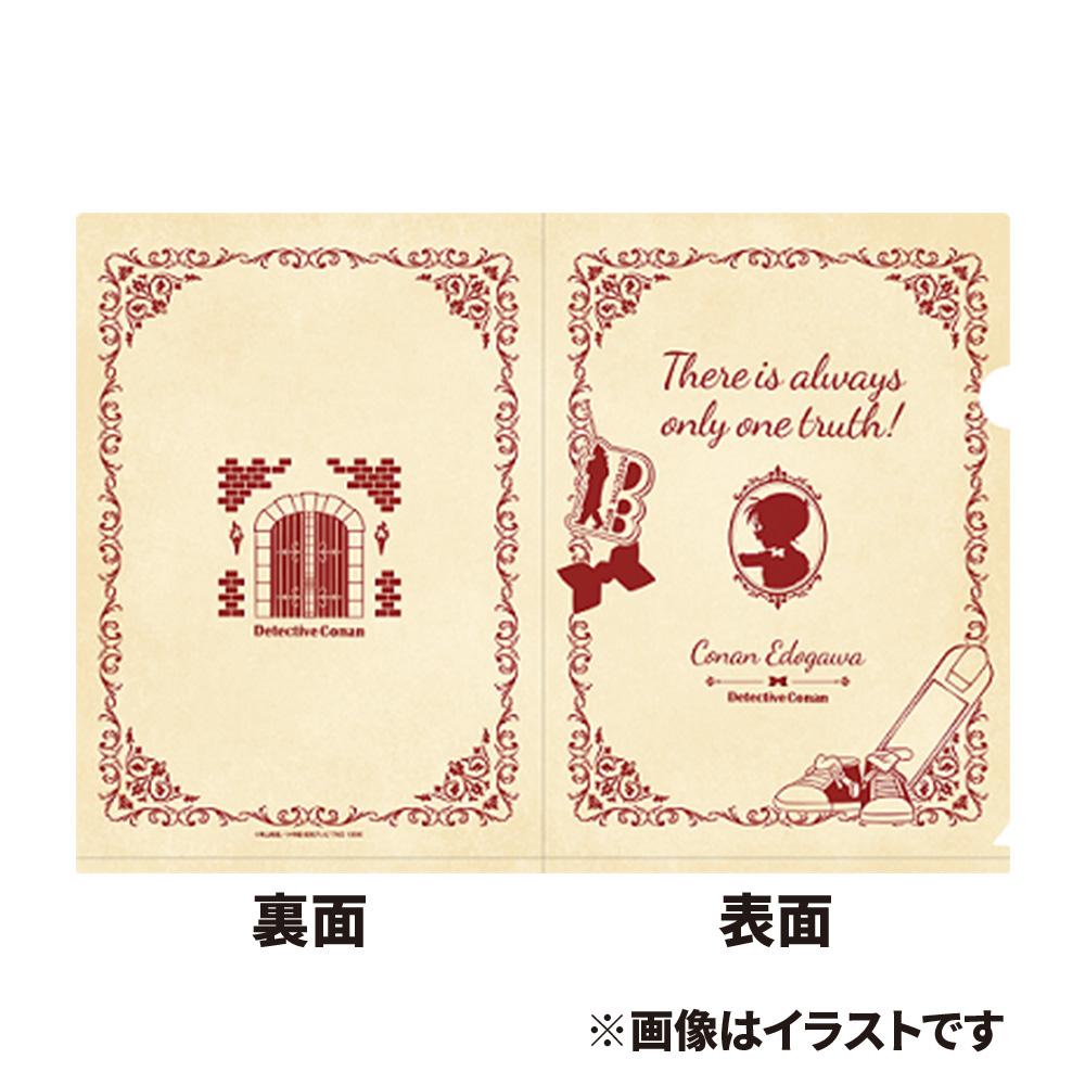 名探偵コナン A5クリアファイル コナン(小説風)