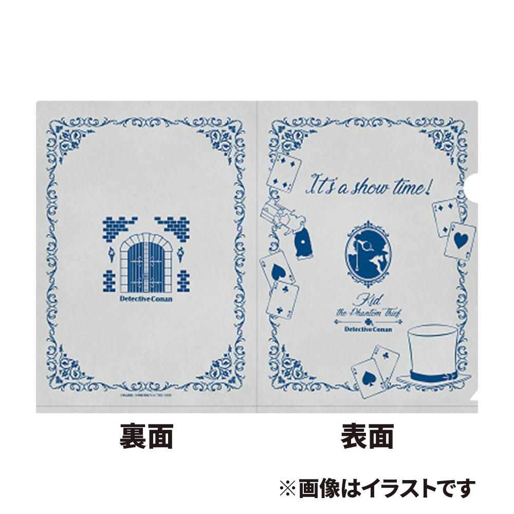 名探偵コナン A5クリアファイル キッド(小説風)