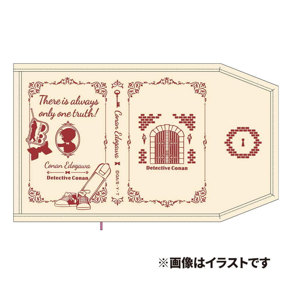 名探偵コナン ブックカバー コナン(小説風)