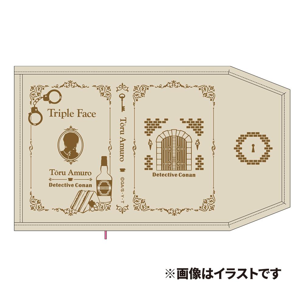 名探偵コナン ブックカバー 安室(小説風)