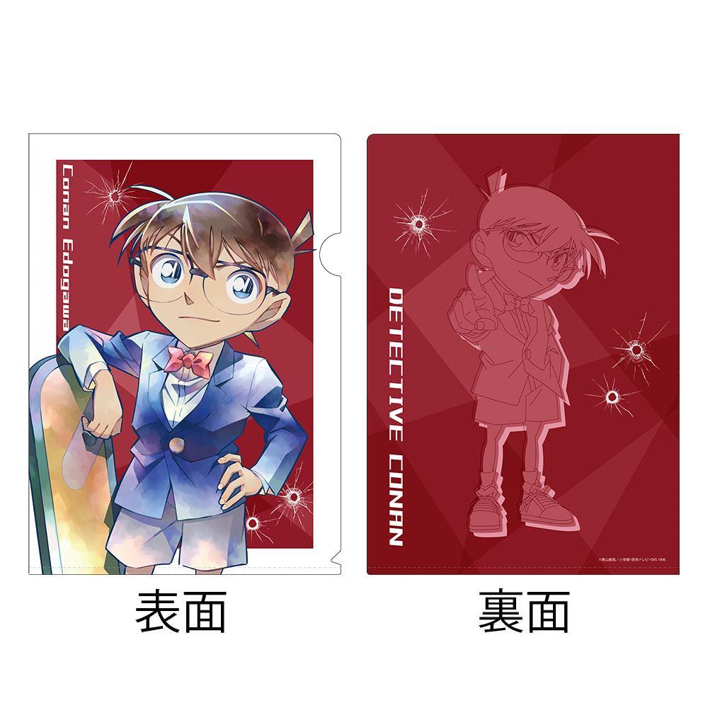 クリアファイル PALE TONE series 江戸川コナン vol.2