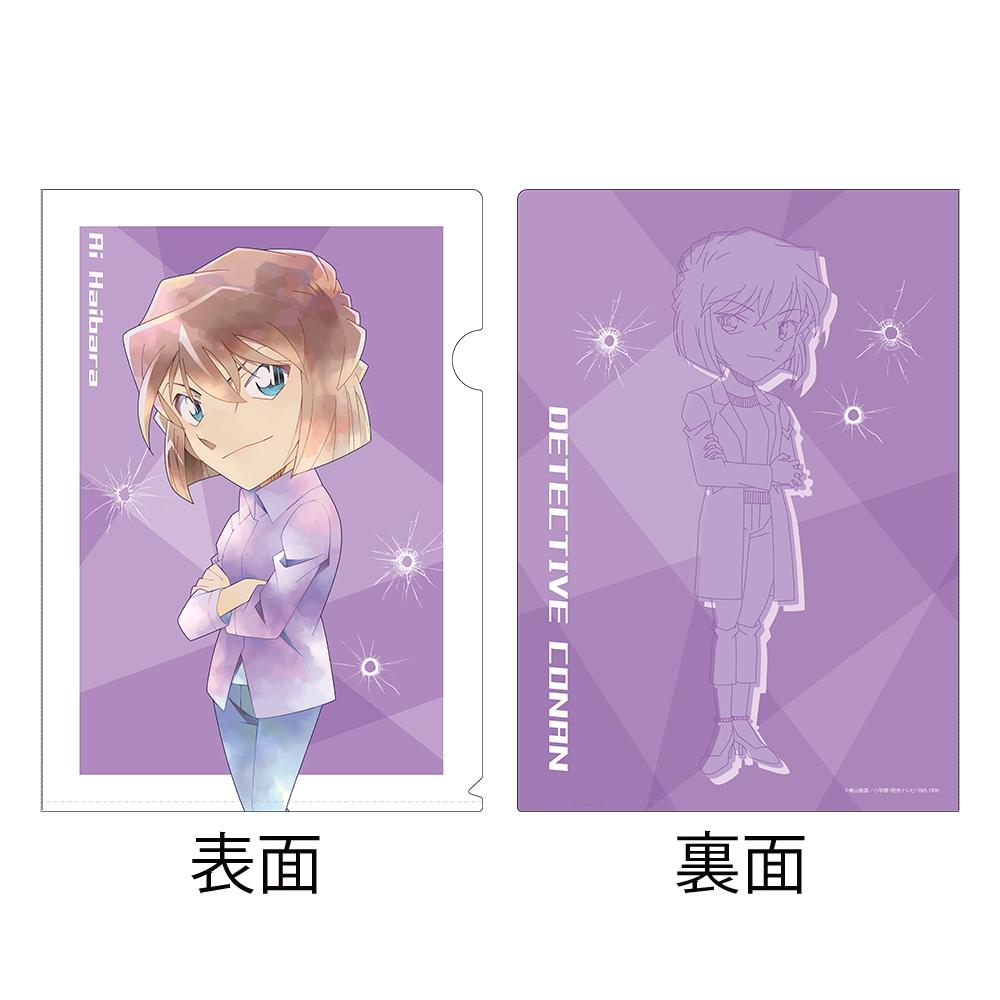 クリアファイル PALE TONE series 灰原哀 vol.2