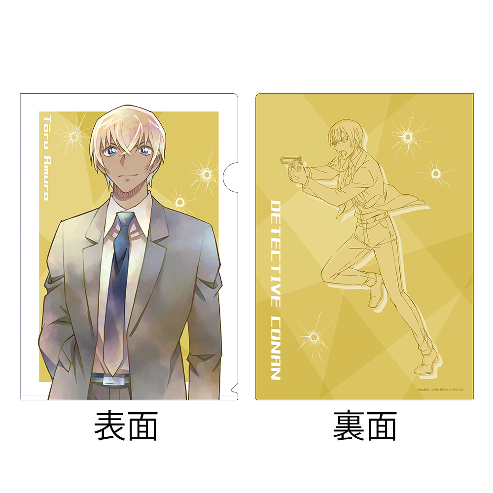 クリアファイル PALE TONE series 安室透 vol.2